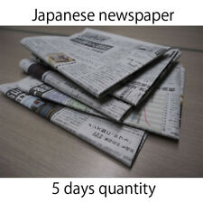Japanese newspaper 5 days set From japan Latest edition