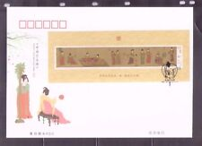 China  2015-5 Painting of Beauties with Fan In Hand  揮扇仕女圖, S/S FDC B