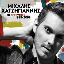 Hatzigiannis Mihalis - I epityhies 1999-2016 Best of ΧΑΤΖΗΓΙΑΝΝΗΣ ΜΙΧΑΛΗΣ NEW2CD