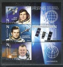 2014 Belarus. Space explorers born in Belarus. S/sheet. MNH