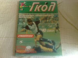 RARE VINTAGE GREEK COMIC:Goal # 47-Football/Soccer(OFI-AEK-a.e.k)Glenn Hoddle