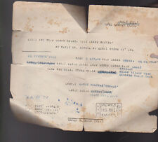 Government of Palestine 1944 Jerusalem Document (British)
