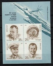 RUSSIA, USSR:1991 SC#5977b S/S MNH Yuri A. Gagarin