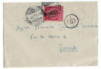 1949 - Volta. - lire 20 - Sass 611 - isolato per Taranto  nel 1950
