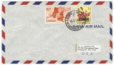 United Nation Mission in Congo ONUC 1962 cover