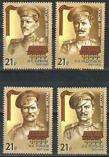 2015 Russia. History of the World War I. Heroes. MNH. Set of 4.