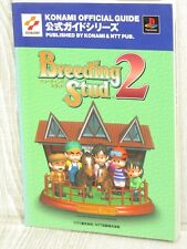 BREEDING STUD 2 Official Guide Play Station Book NT1x*