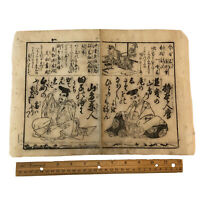 Japanese Edo Period Wood Block Art Print On Paper - 1700-1800's - Asian Decor
