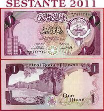 (com) KUWAIT  -  1 DINAR nd 1980/91 -  Sign 2  -  P 13a  -  XF+