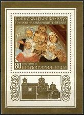 Bulgaria 1973 SG#MS2270 Frescoes From Boyana Church MNH M/S #D98736