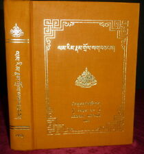 Tibet Buddhism Lam Rim Chen Mo of Rinpoche. Treatise in Tibetan. Scarce Edition