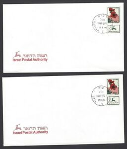 Israel Gaza post offices collection (22)