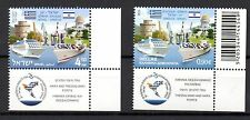 25 YEARS OF DIPLOMATIC RELATIONS GREECE - ISRAEL, 2 MNH Stamps Year : 2016, {KD}