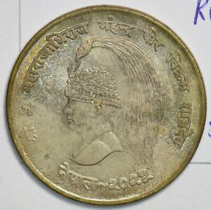 Nepal 1968 10 Rupees toned UNC 491372 combine shipping