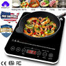 Electric Single Induction Cooker 1800W Portable Burner Cooktop Digital Hot Plate