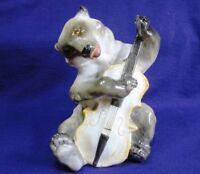 Bear Lomonosov LFZ Soviet porcelain Russian Ussr porcelain figurine