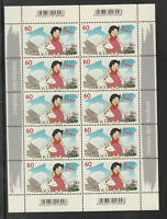 Germany 2019 Animation German Childhood Heroes: Heidi Stamps Sheet of 10 MNH/**