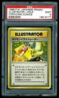 THE HOLY GRAIL: PIKACHU ILLUSTRATOR PSA 9 MINT - MOST VALUABLE POKEMON CARD!