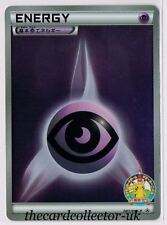 Promo Psychic Pokémon Individual Cards with Holo