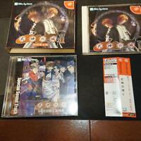 Shikigami no shiro 2 Limited Edition w/spine Dreamcast DC