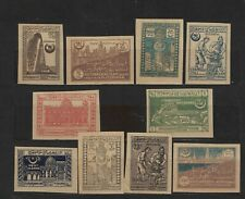 Azerbaijan 1921, MNH/MLH #FDS#