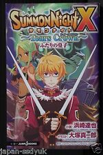"JAPAN novel: Summon Night X: Tears Crown ""Futari no Ouji"""