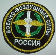 RUSSIAN PATCHES-AIRFORCE TROOPS ON BLACK WOVEN/EMBROIDERED TYPE