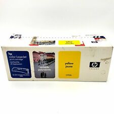 C9702A HP Color LaserJet Print Cartridge 2500 Series Yellow Jaune