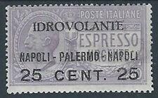 1917 REGNO POSTA AEREA NAPOLI PALERMO MH * - RR12889