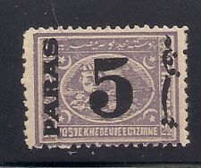 Egypt  1879  Sc # 27(5pa/2 1/2pi)   MLH   (46981)