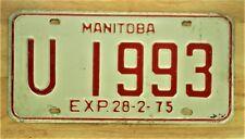 1975 MANITOBA CANADA  LICENSE PLATE  AUTO CAR VEHICLE TAG ITEM #1468