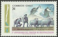 CHILE, 10th. Anniv. REGIONS, MAGALLANES REGION, SHEPHERD MONUMENT, MNH