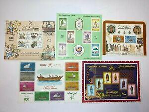 Middle East - Oman - Lot of Omani souvenir sheets
