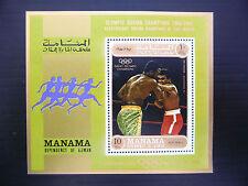 Emirati Sheet Stamps