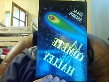 Isaac Asimov pour La comete de Halley