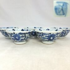 E030: Chinese old blue-and-white porcelain five tea cups for SENCHA green tea