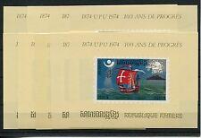 Kambodscha Block 107/15 postfrisch / UPU - Eisenbahn etc. ................1/2333