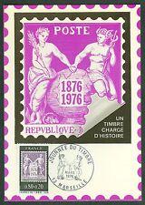 CARTES 1ER JOUR MAXIMUM JOURNEE DU TIMBRE  MARSEILLE  13/03/76  N°94