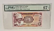 BANK of SUDAN 1983 BANKNOTE 50 PIASTRES  GRADED PMG  SUPERB GEM UNC 67 EPQ