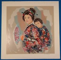 "Hilda Rindom ""Mother and Daughter"" Original Serigraph AP Edition Signed"