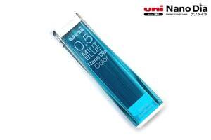Uni NanoDia Color Erasable Lead 0.5mm - 20 pcs/1 pack (Color Select)