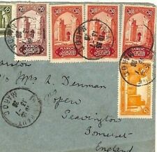 France Colonies MOROCCO Cover *Taza Haut*CDS 1926 Somerset {samwells-covers}AH77
