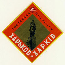 Hotel Kharkov KHARKIV Ukraine - Intourist * Old Luggage Label Kofferaufkleber