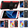 Coque Housse Etui Anti Choc Armor Samsung Galaxy S7 S6 Edge S5  S4 S3 Mini