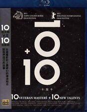 "Shu Qi ""10+10"" Sylvia Chang Taiwan 2011 Festival short films Region A Blu-Ray"