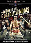 Return of the 5 Deadly Venoms--Hong Kong RARE Kung Fu Martial Arts Action movie