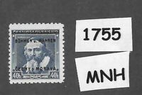 #1755  MNH 1939 Overprint stamp 40 Hal BaM Protectorate / Third Reich occupation