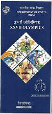 RARE INDIA 2000 XXVI OLYMPICS 4V STAMPS ON FOLDER SPORTS SIKH # 852