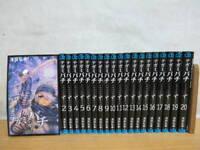 Japanese Comics Manga Complete Set Tegami Bachi Letter Bee vol. 1-20