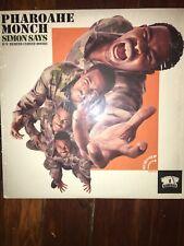 "Pharoahe Monch - Simon Says / Closed Doors 12"" Vinyl [LP]"